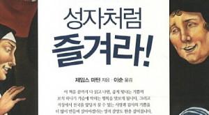 3호-김지환 1